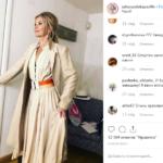 Юлия Высоцкая стиль в одежде: в жизни, на работе, мероприятиях