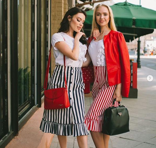 Что одеть с юбкой в полоску: рекомендации по созданию модного образа