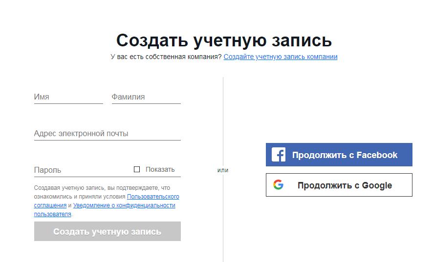Как покупать на ебей пошаговая инструкция на русском